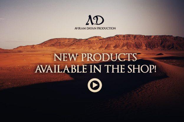 new products aviram dayan